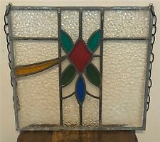 Vintage Antique MCM Reclaimed Salvage Stained Glass Window Panel - 18.5 x 17.5""