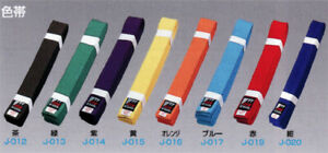 Mitsuboshi color band & women's color band (with white line) made in JAPAN