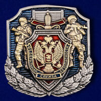 Challenge coin Token of the Russian Federation FSB