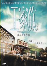 Wong Ka Yan DVD Wong Yau Nam Karena Ng Tai Chen NEW Eng Sub R3