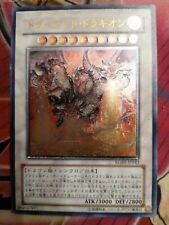 Yu-gi-oh! Trident Dragon RGBT-JP043 ultimate rare japanese