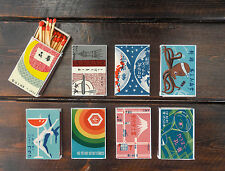 set of 8 matches box JAPAN japanese vintage ad style match holder printing