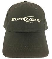 Bud Light Hat Budweiser Cap Beer Baseball Logo Trucker Retro Strapback Dark Gray