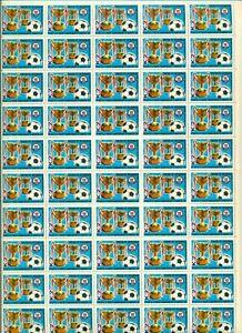 BURMA Scott # 362 full sheet of 50 high value FIFA centenarial issued 2004