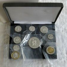 Bulgarie 2004 9 coin silver proof euro prototype pattern set-mint sealed
