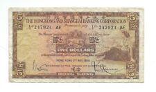 New listing Hong Kong - 5 Dollars, 1959