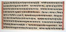 SANSKRIT Devanagari alte Sanskrit Handschrift auf Papier illuminated manuscript