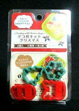Japanese Christmas Vegetable ham mini cutter  Mold Snow man Tree  set of 4