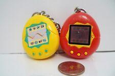 Tamagotchi Toy McDonald's Happy Kids Meal Toys 1997 Bandai Yellow & Red Lot !
