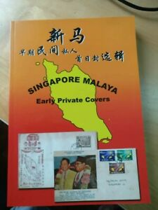 NEW Malaya Singapore Early Private Covers FDC Catalogue Catalog 1st Edition