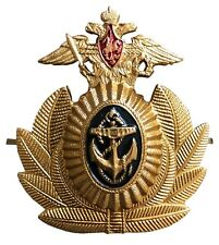 Russian Navy Officers Cap Hat Badge Imperial Eagle Anchor Insignia Cockade