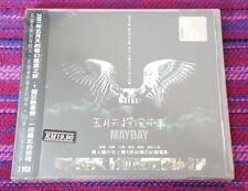Mayday ( 五月天 ) ~ 五月天搖滾本事 - 自傳式紀錄電影VCD五月天( Taiwan Press ) VCD
