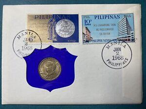 1967 Philippines Pattern Silver 25 Sentimos Very Rare.