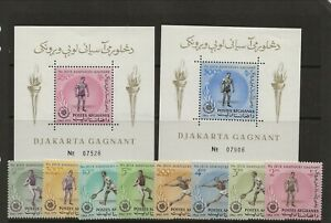 AFGHANISTAN Sc 656-656H NH issue of 1963 - SET+2 SOUVENIR SHEETS - SPORT