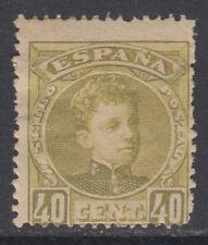 ALFONSO XIII CADETE - * 250 - AÑO 1901 - 40 C. OLIVA - NUEVO GOMA ORIGINAL