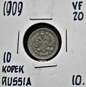 1909 Russia 10 Kopeks