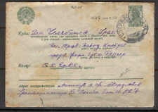 Stationery B15 Russia pre-1940 Cover used Soviet Slogans