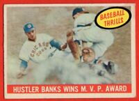 1959 Topps #469 Ernie Banks GOOD+ CUT WRINKLE Chicago Cubs HOF FREE SHIPPING