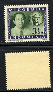 Indonesia 1948 Sultan Sjahrir and Thomas Jefferson MNH OG