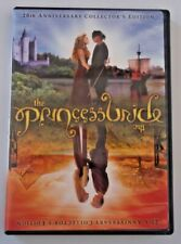 Dvd - The Princess Bride - 20th Anniversary Collector's Edition Special Features