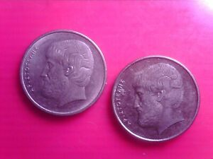 Two UNC Basketball Coins From Greece /& Lithuania