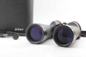"""""""Mint in Case"""" Nikon 10x70 5.1 Binoculars From JAPAN #1132"""