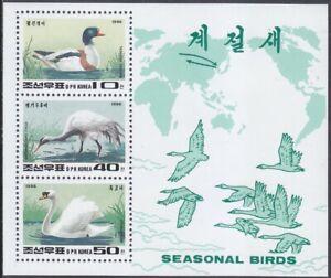 Korea (N) - 1996 - MNH - (MS 3861-3863) Birds