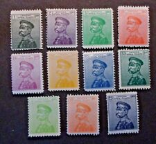 (1911)    SERBIA  Stamps  (Assortment)  King Peter 1  -  MH