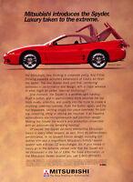 1992 Mitsubishi Diamante Classic Vintage Advertisement Ad H08 2-page intro