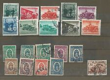 Bulgaria - 1941-1944 Parcel Post Issues - Range of 19 different - Postally used