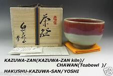 c1879,Japanese Teathings, KAZUWA ware, YOSHI, Red copper glaze Teabowl.