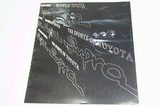 TOYOTA Supra RZ-S Japanese Brochure 1996 Prospekt JZA80 Rare 2JZ-GTE SZ