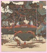 CHINA 1997 - OUTLAWS OF THE MARSH (5th) - SG MS4252 - 800f. Mini sheet - MNH