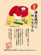 RARE NEW RETIRED Re-ment 2009 Miniature Onsen Hot Springs Hotel #7 Tea Set B24