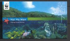 Hong Kong 2002 WWF/Corals/Sea Horse Prestige Bklt s4220