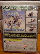 Zoids Upgrade kit for Command Wolf and others (CP04)