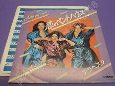 """7"""" Vinyl Single Arabesque - Parties in a Penthouse (J-102) Japan 1980"""