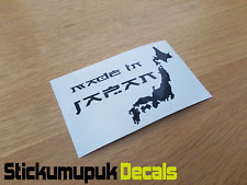 Made In Japan JDM Honda, Drift Car Bumper / Window or laptop Sticker 16 colours