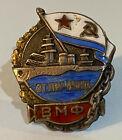 Russia Russian USSR Early Navy Fleet Ship Commander Silver Badge Medal - RARE