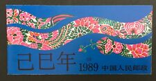 China 1989-1 Year of the Snake. Booklet. Sc#2193a. MNH