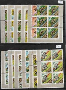 SMT, GUINEA: Mi nr 717/ 728 A, African animals set in block of 6, MNH good CV