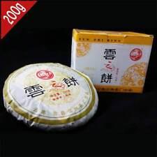 2006yr Yunnan Cloud Puer Tea 200g Cake, Chinese AAAAA+ Raw pu-erh shen puerh tea