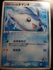 POKEMON MANTYKE 137/PCG-P PROMO JAPANESE PL