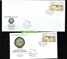 2012-Tunisia- Variety-Joint Issue-Arab Post Day- Dove-2 Different size- FDC-Rare