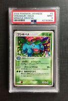 Pokemon PSA 9 Venusaur Holo - Miracle Crystal #97/128 MINT Japanese