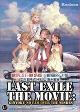 DVD Japan Anime LAST EXILE MOVIE Ginyoku No Fam Over The Wishes English Subtitle