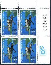 Congo PR 727 block/4,MNH.Michel 989. Insect 1985.Zonocerus Variegatus
