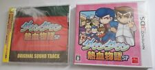 Downtown Nekketsu Monogatari SP + Soundtrack 3DS Nintendo Japan Import game