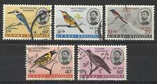 ETHIOPIA 1966 BIRDS AIR MAIL SET USED