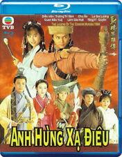 ANH HUNG XA DIEU 94   -   Phim Hong Kong (BLU RAY)